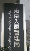 http://www.mt-international.jp/img006.jpg